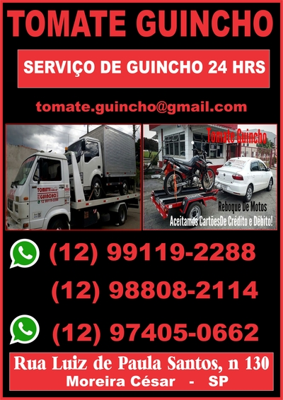 Tomate Guincho Disk Guincho Disk Socorro - Guia Comercial Torres